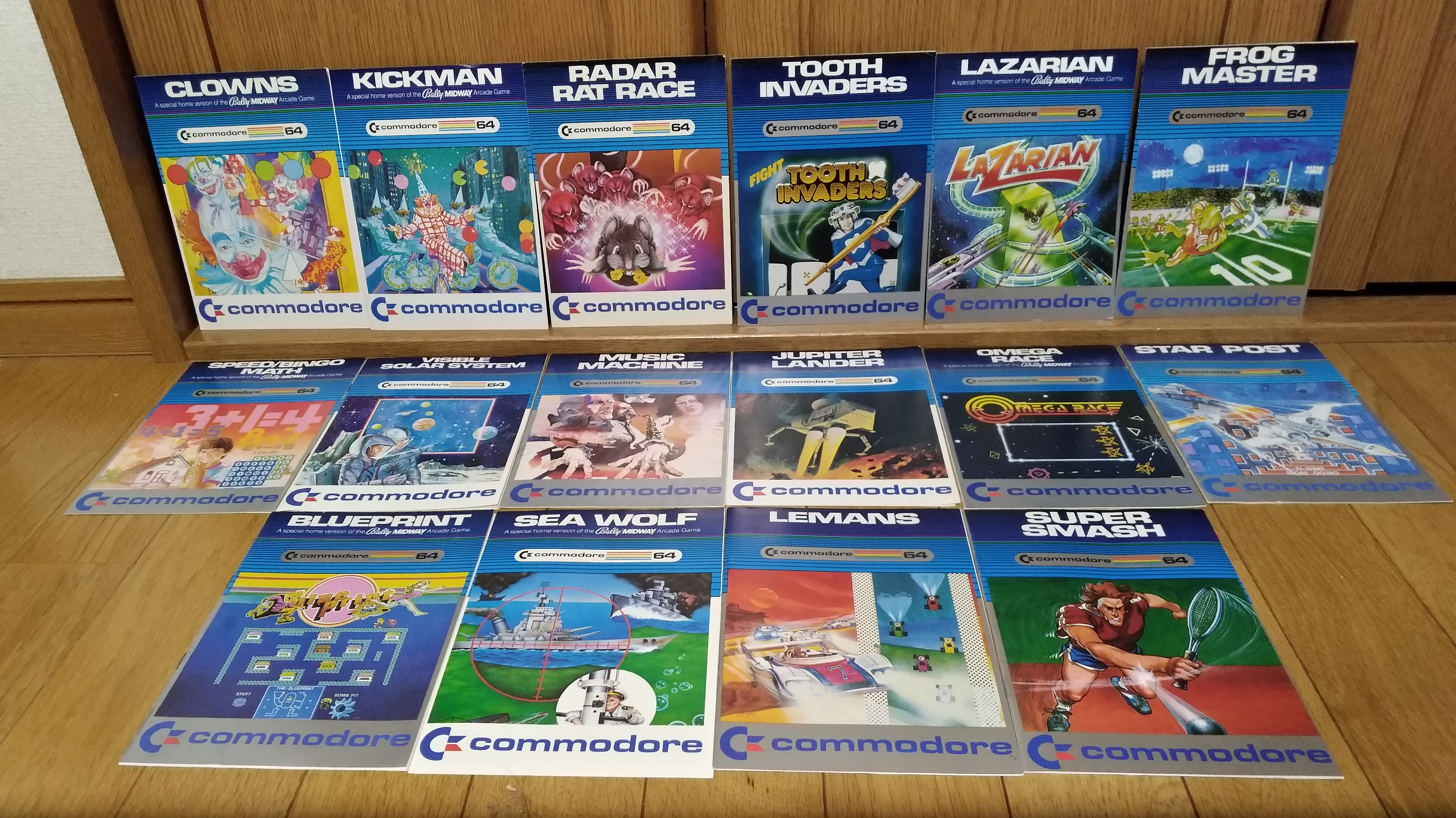 Software Collection – Commodore Fan in Japan